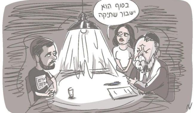 פרשת דין יששכרוף מוכיחה שוב את עליבותה של מערכת המשפט הישראלית בשטחים